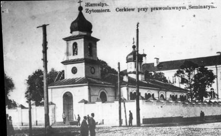 старинный Житомир