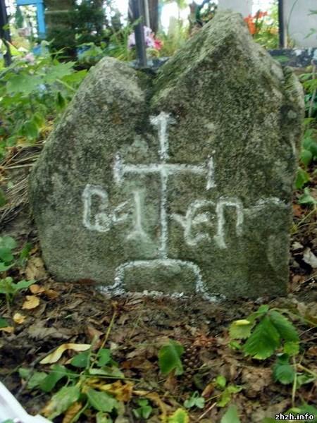 Под Житомиром в Заречанах археологи обнаружили древний некрополь